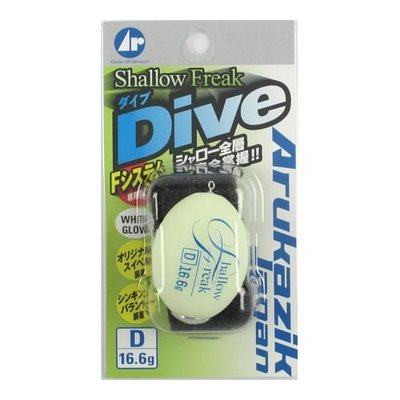 《三富釣具》SHALLOW FREAK Dive D-16.6 g 商品編號250160