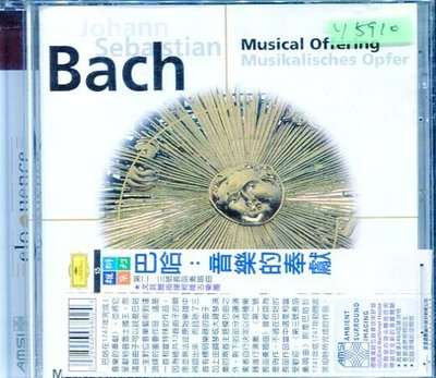 *還有唱片行* BACH / MUSICAL OFFERING 二手 Y5910 (149起拍)