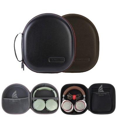 戀物星球 豐帆耳機包SONY索尼MDR-1ABT DAC 1R CH700n XB950B1 N1 AP收納盒