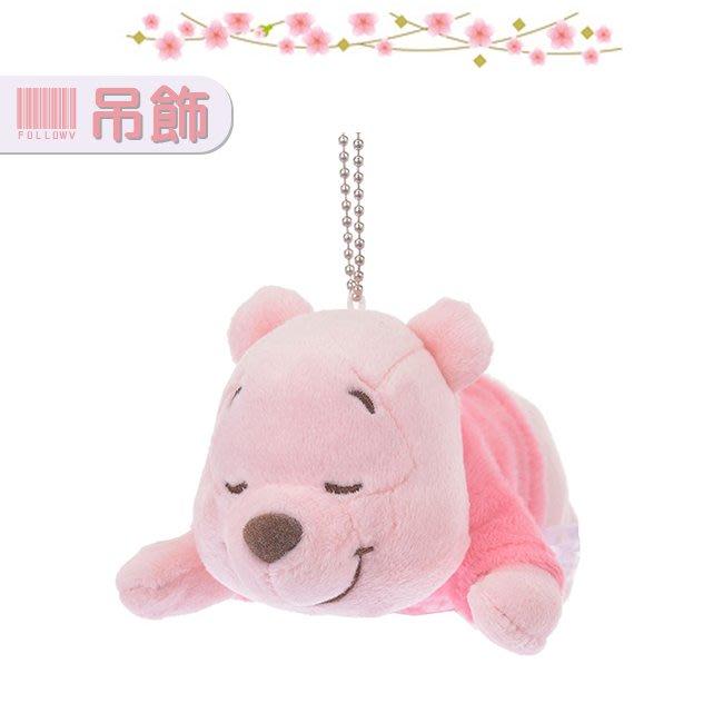 *FollowV*日本玩具《現貨》櫻花季限定 粉紅色小熊維尼 睡覺趴姿 珠鍊絨毛玩偶 鑰匙圈/吊飾 絕版 迪士尼商店