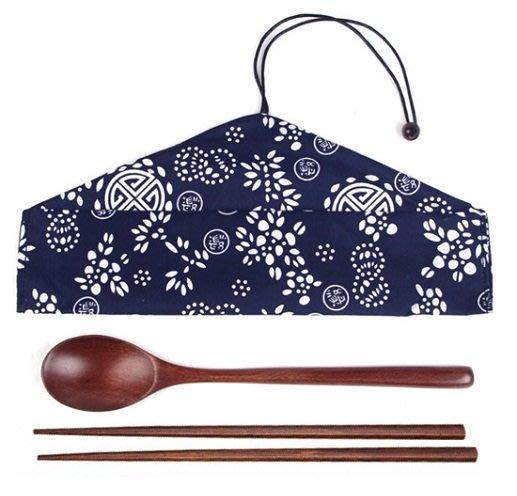 和風日式木質餐具組 原木餐具 原木筷 原木湯匙 木製隨身餐具 棉麻布袋+荷木餐具 和風 筷 信3114