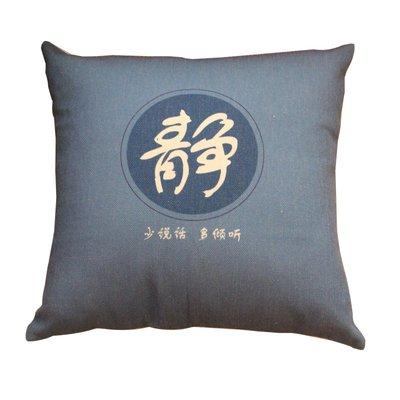 【佰藝家】日式和風榻榻米抱枕水墨畫荷花家用加厚棉麻客廳護腰禪意沙發靠墊