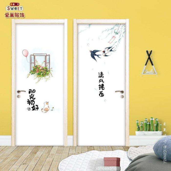 冰箱貼 冰箱裝飾 可愛卡通包門貼紙貼畫木門裝飾創意翻新客廳自粘防水臥室推拉宿舍