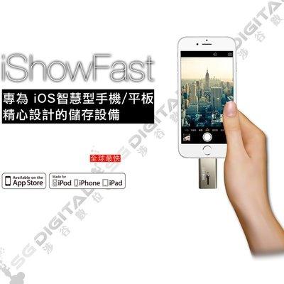 iShowFast 16G 極速iPhone6 plus隨身碟 完美備份 照片 聯絡人APPIOS/PC/Mac適用