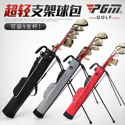 後背包高爾夫支架包超輕正品男款球包男女通用下場練習用品便攜支架槍包