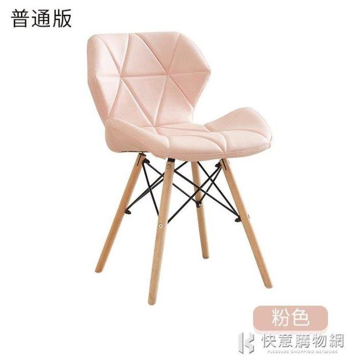 宜家伊姆斯北歐ins風椅子化妝椅梳妝塑料餐椅家用現代簡約靠背椅 NMSxbd免運