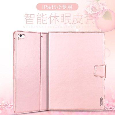 FC商行 ~ iPad Mini5 (2019) 翻蓋平板皮套 智能休眠 支架款 插卡設計 帶扣 L2074