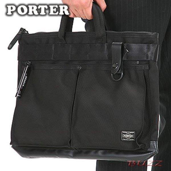 巴斯 日標PORTER屋- 預購 PORTER HEAT 手提公事包 703-07885