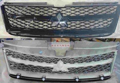 三菱 中華 正廠 OUTLANDER IO 運動版 水箱護罩 水柵 水箱罩 氣壩