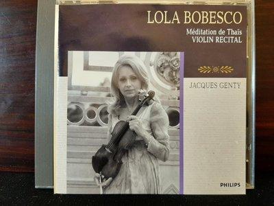 Lola Bobesco,Meditation De Thais,Violin Recital,羅拉波貝絲可-小提琴名曲小品集,日本版,如新。