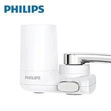 (日本原裝) PHILIPS 飛利浦 超濾龍頭型 4重plus(5層過濾) 2段式濾芯 淨水器/濾水器 AWP3753