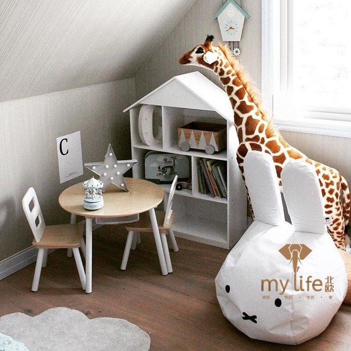 〖洋碼頭〗INS北歐風小兔子寶寶懶人沙發兒童房小沙發擺件閱讀角椅子可拆洗 mlb236