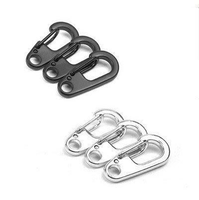 戶外用品- D5 熱銷曝款 簡潔迷你D型掛扣鑰匙扣快掛鉤登山扣 EDC