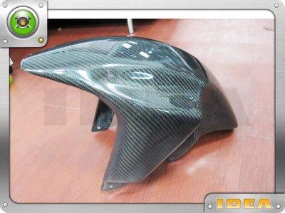 泰山美研社4300  前土除 CARBON 碳纖維 包覆 勁戰 新勁戰 BWS R3 BMW GS1200