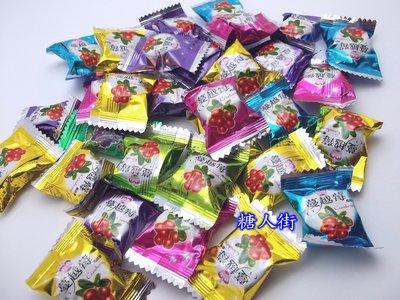 【糖人街】愛美娜蔓越莓風味糖 600公克75元