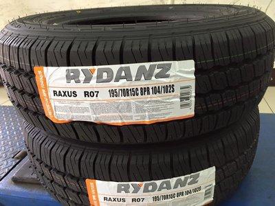 【優質輪胎】雷登RYDANZ R07全新貨車胎_195/70/15C(T4 建大 飛達 南港 瑪吉斯 橫濱)三重區