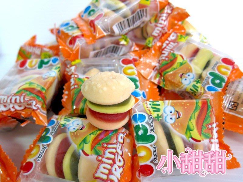 漢堡QQ軟糖/漢堡軟糖 432g 星巴克同款 歡迎選購更多優惠軟糖! 兒童節 另有捷克軟糖 日本軟糖 小甜甜