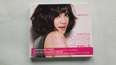 【鳳姐嚴選二手唱片】  TATA YOUNG/READY FOR LOVE 準備愛上她