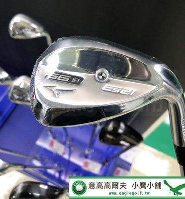 [小鷹小舖] Mizuno Golf ES21 WEDGES FORGED 美津濃 高爾夫 挖起桿 鍛造硼 Satin銀
