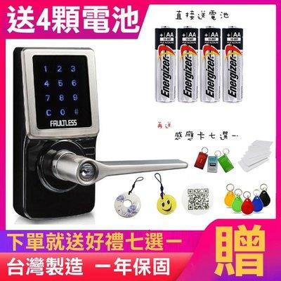 加安牌觸控式密碼鎖 TL505PC G5V2LED0BC 三合一數位鎖 智慧型卡片鎖 卡片感應鎖 鑰匙鎖電子鎖水平把手鎖