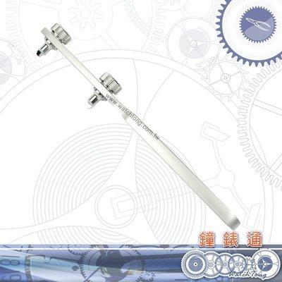 【鐘錶通】07B.優質銀色加大兩腳開錶器 - 長方嘴 / 16~55mm後蓋 / 開底蓋器├鐘錶開錶工具/