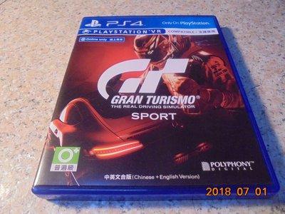 PS4 GT Sport 跑車浪漫旅競速 中文版 直購價700元 桃園《蝦米小鋪》
