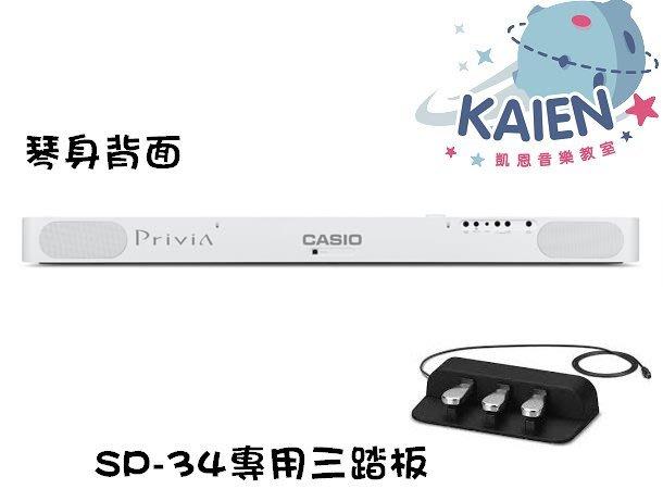 『 凱恩音樂教室』2019新款CASIO PX-S1000 S1000 白色/黑色 輕薄型電鋼琴