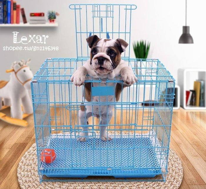 狗狗籠子家用小型犬中型犬大型犬泰迪帶廁所折疊室內貓籠兔子籠