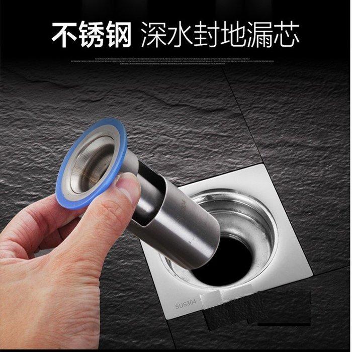 不銹鋼下水道防臭地漏蓋浴室廁所地漏芯衛生間防蟲內芯(長款)