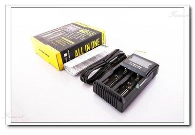 【萬用液晶LED充電器】NITECORE D2 18650鋰電池/萬用智慧充電器/微電腦控制/LED液晶顯示