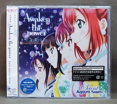 【月光魚 電玩部】現貨全新 CD LoveLive!sunshine!! Aqours 2期 第9話挿入歌 Awaken