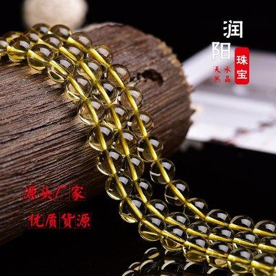 【水晶宮】東海天然檸檬黃水晶半成品原石打磨散珠DIY手鏈串珠飾品配件批發7691