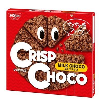+東瀛go+日本進口【日清】NISSIN 牛奶巧克力/抹茶巧克力/芒果巧克力 CRISP CHOCO-8入 脆片餅乾