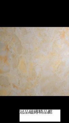 ◎冠品磁磚精品館◎進口精品  全釉拋石英磚-雪白銀狐及金玉石-80x80cm