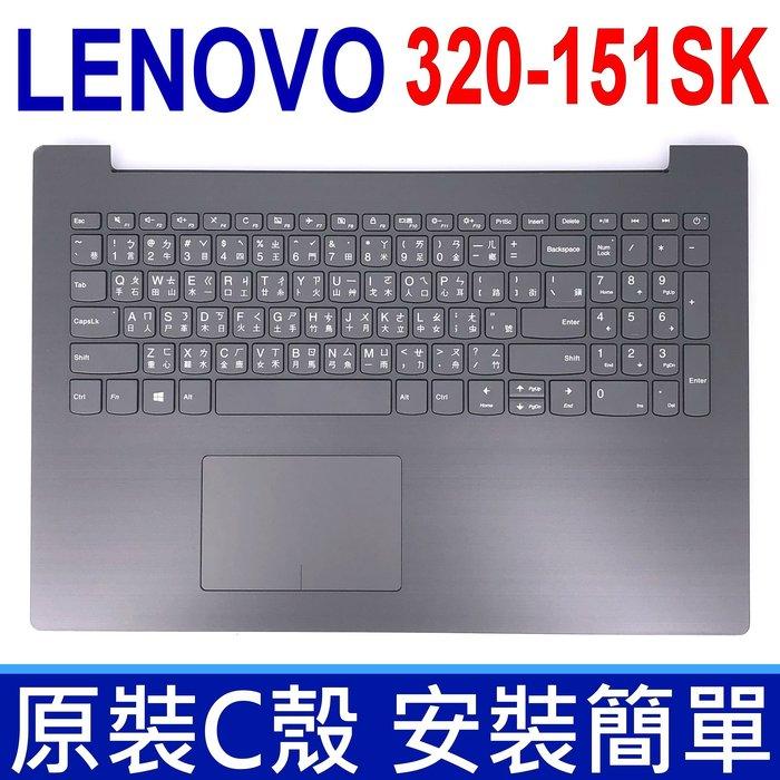 LENOVO 320-15ISK C殼 灰色 繁體中文 鍵盤 320-15IKB 320-15ABR 320-15AST