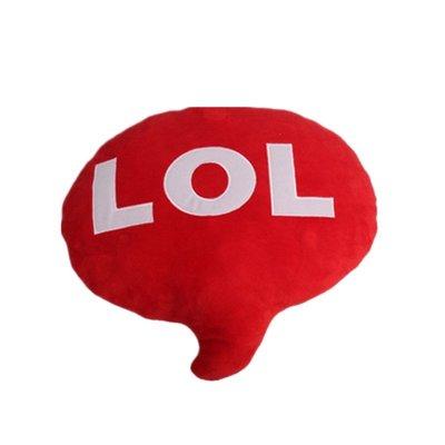 [現貨]LOL網路聊天用語抱枕 Laughing Out Loud大笑 對話框拍照道具 車枕午睡靠枕生日禮物