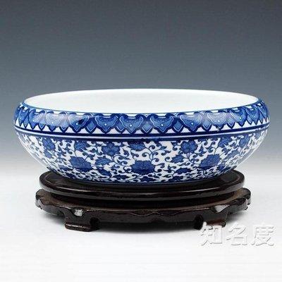 魚缸 陶瓷器 青花手繪寫意水淺金魚缸盆...