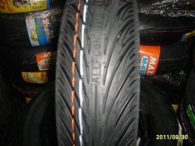 GMD輪胎 複合式晴雨胎 1061 150 70 14 裝到好2500元