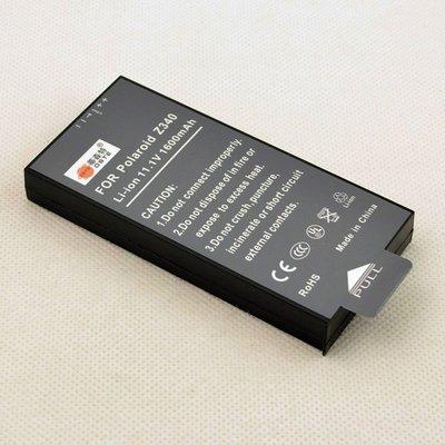 【WowLook】寶麗來 Polaroid Z340 / GL10 專用電池 便宜出清