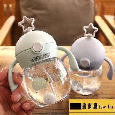韓版可愛創意兒童吸管杯男女寶寶飲水杯幼兒園便攜防嗆防漏塑料杯【兜來樂】