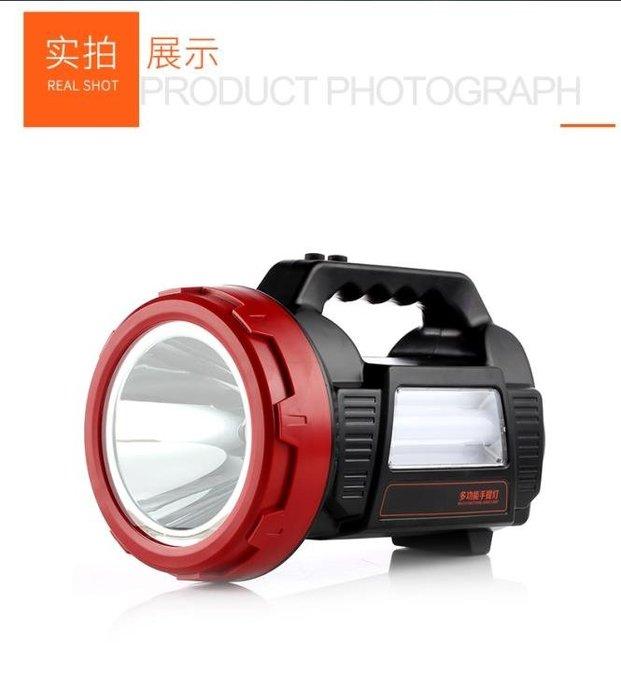 手電筒 LED強光遠射手電筒可充電探照燈超亮戶外巡邏多功能手提礦燈家用
