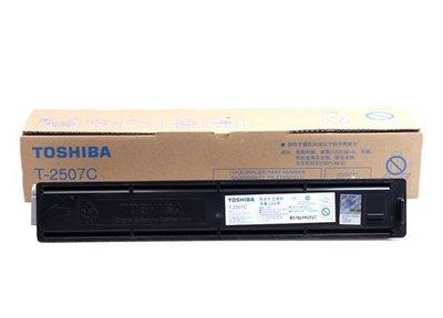 東芝 TOSHIBA e-STUDIO 2505/2505H/2505F/2306/T-2507 T 原廠碳粉匣