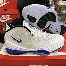 全新正品美國公司貨 NIKE AIR PENNY V 5 白藍魔術配色 真碳板 實戰好鞋