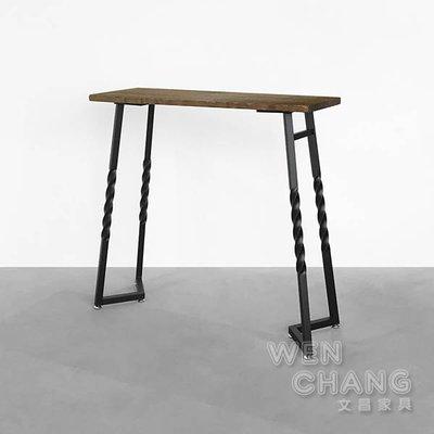 訂製品 巴拉圭客製吧檯桌 自然邊 CUA-019 *文昌家具*