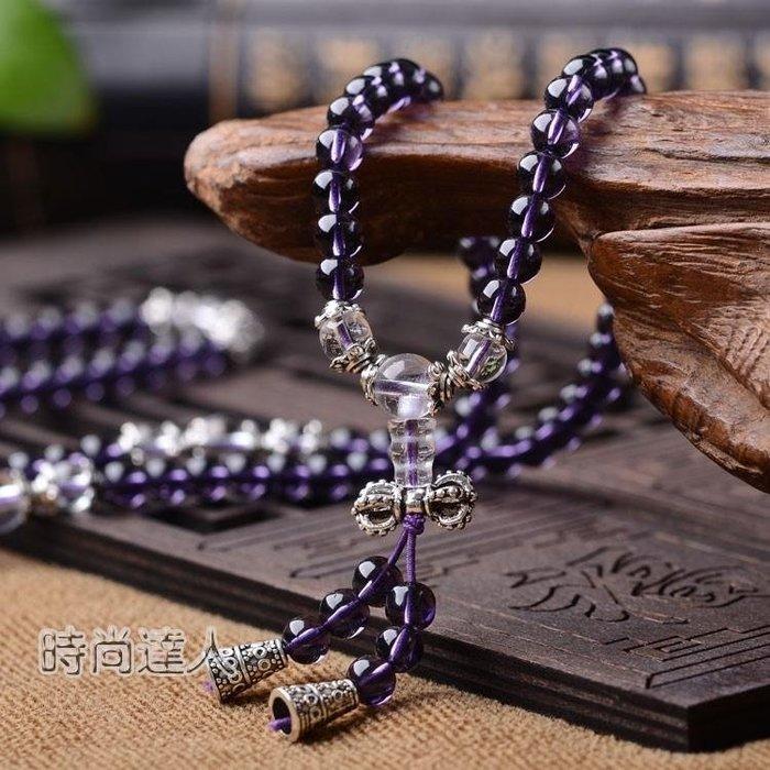 天然紫水晶石多圈手鍊女士款情侶水晶石條紋手鍊開運招財防阿飄熱賣夯款