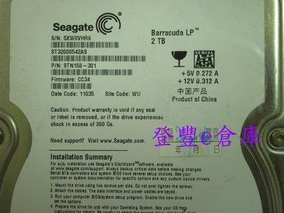 【登豐e倉庫】 C3 硬碟燒痕 硬碟救援 相片救援 檔案救援 系統救援 救資料洽詢區
