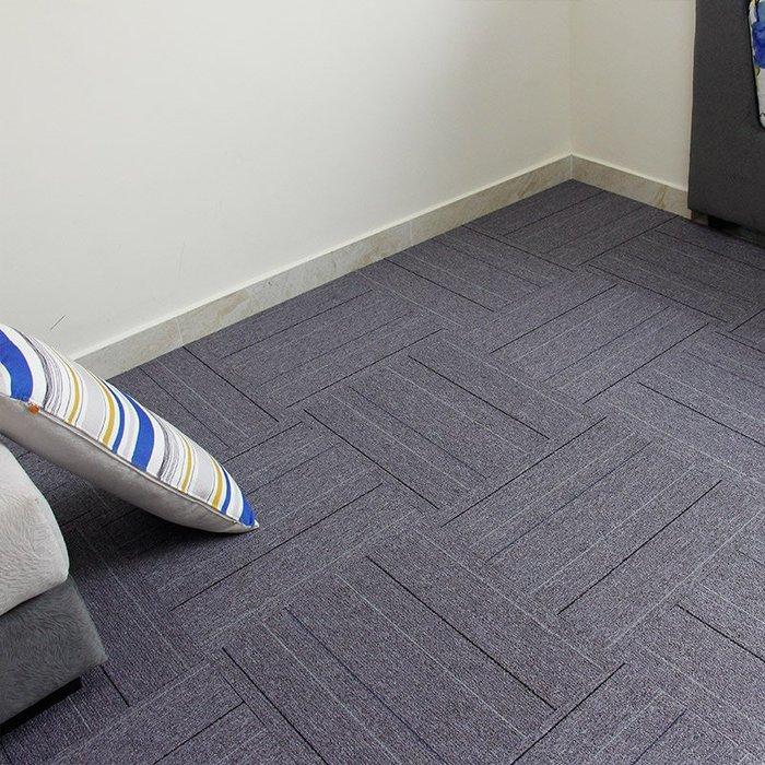 創意 夏季 必備辦公室地毯方塊拼接寫字樓滿鋪公司商用工程客廳臥室房間純色