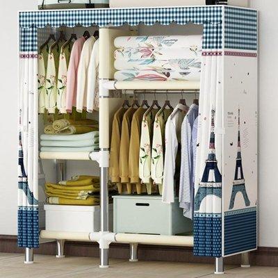 簡易衣櫃鋼架加粗加固25MM牛津布簡約現代布衣櫃經濟型組裝布衣櫥WY