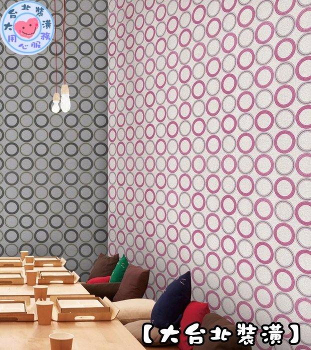 【大台北裝潢】OK台灣綠建材現貨壁紙* 現代幾何 簡單圓圈(3色)  每支350元