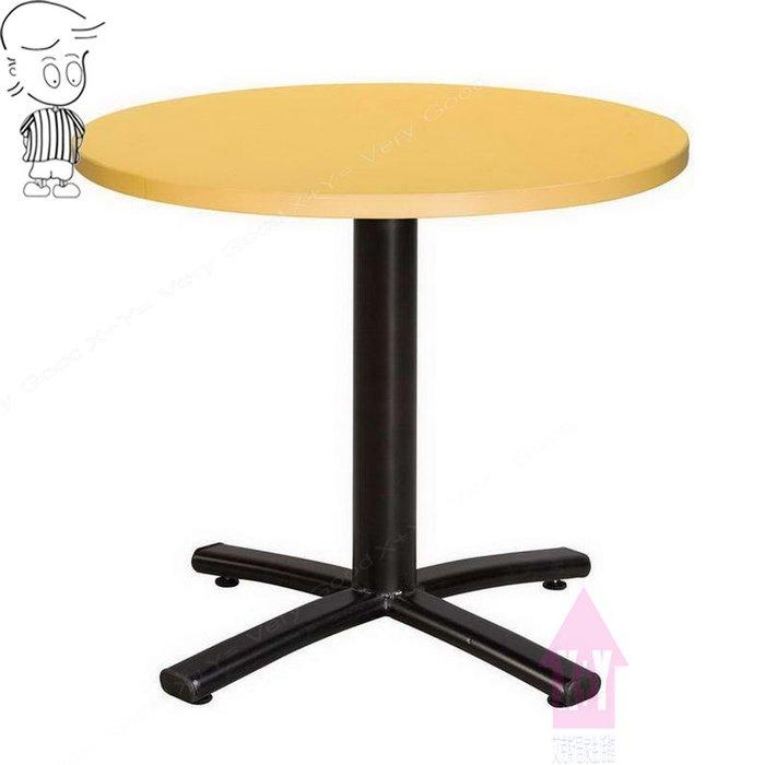 【X+Y時尚精品傢俱】現代餐桌椅系列-艾萊 2尺圓桌(四爪烤黑腳).洽談桌.餐桌.早餐桌.另有2.5尺和3尺.摩登家具